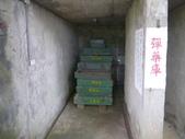 地雷展示館:13-彈藥庫.JPG