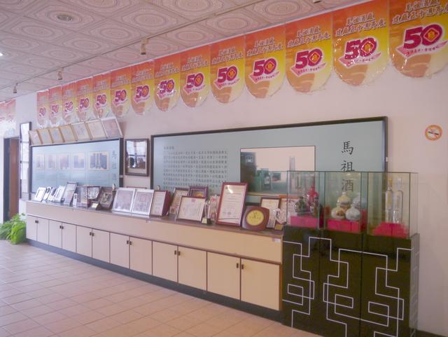 9-展示櫃.JPG - 馬祖酒廠、八八坑道