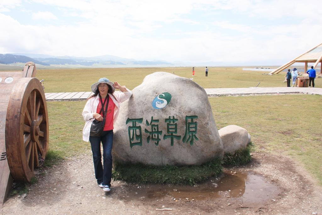 30-西海草原.JPG - 賽里木湖
