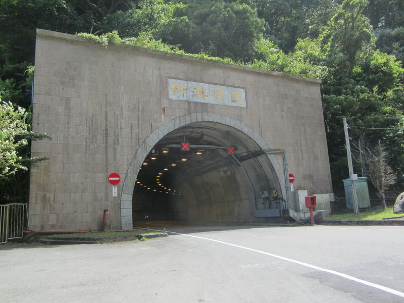 16-新澳隧道南口.JPG - 蘇花公路單車行(下)