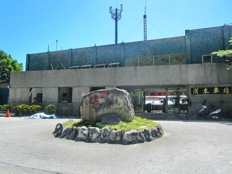 5-漢本車站.JPG - 蘇花公路單車行(下)