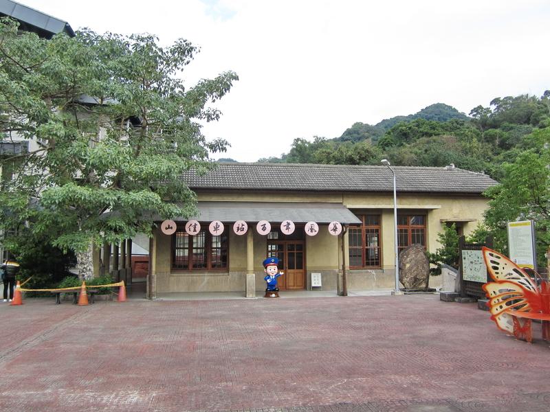 1-山佳車站.JPG - 大凍山單騎