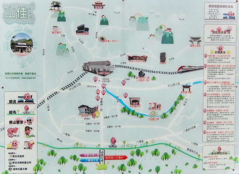 2-山佳地區導覽圖.JPG - 大凍山單騎