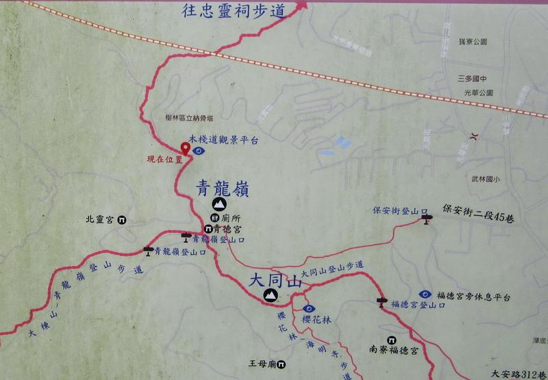 3-大同山導覽圖.JPG - 大同山