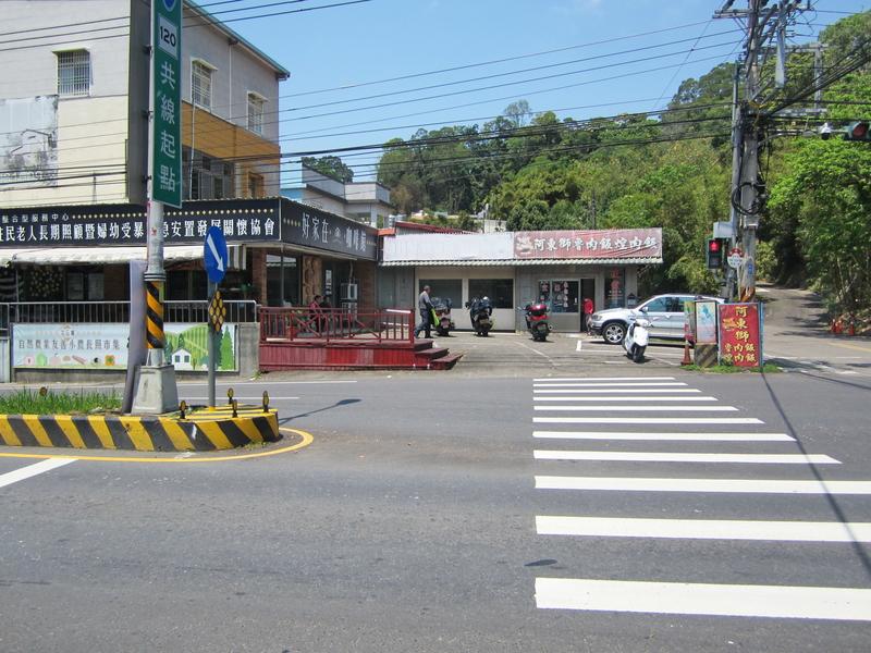 31-內灣入口.JPG - 大山北月
