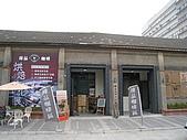 20091224 2009高雄國際貨櫃藝術節&雪世界:駁二特區