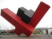 20091224 2009高雄國際貨櫃藝術節&雪世界:國際貨櫃藝術節-1