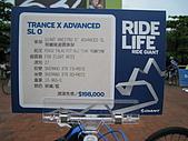 20090919 GIANT 2010新車賞遊會-駁二特區:TRANCE X ADVANCED SL 0