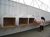 20091224 2009高雄國際貨櫃藝術節&雪世界:國際貨櫃藝術節-3