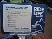 20090919 GIANT 2010新車賞遊會-駁二特區:ANTHEM X ADVANCED SL 0