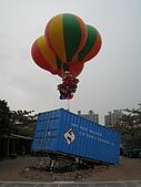 20091224 2009高雄國際貨櫃藝術節&雪世界:2009國際貨櫃節