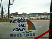1010128漁人碼頭阿基師觀海茶樓富基麟山鼻:P1130546.JPG