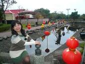 1010130宜蘭綠海員山公園宜蘭年礁溪源來如池:P1130658.JPG