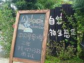 981128三峽皇后鎮森林:P1050983.JPG