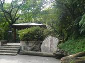 1010710汐止新山夢湖:P1140503.JPG