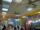 990913南寮漁港:P1080779.JPG