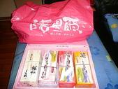 1000805宜蘭青山食藝香料廚房香格里拉水教堂:P1110983.JPG
