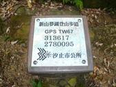 1010710汐止新山夢湖:P1140397.JPG