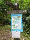1010710汐止新山夢湖:P1140401.JPG