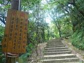 1010710汐止新山夢湖:P1140391.JPG