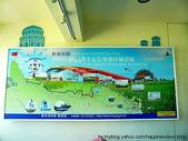 990913南寮漁港:P1080758.JPG