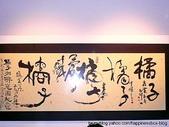 100822宜蘭員山鄉橘子咖啡賞夜景:P1120411.JPG