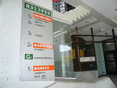 980820宜蘭綠建築:P1050180.JPG