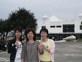 980528羅東林場員山酒廠漁場外澳旅遊中心:P1040524.jpg