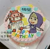 平面蛋糕(尚未分類):LV10438安寶蛋糕+瑪莎與熊+小啾媽麻造型蛋糕+台中造型蛋糕.jpg