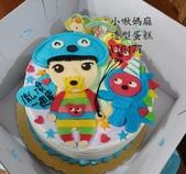 平面蛋糕(尚未分類):LV10477普普熊蛋糕+小啾媽麻造型蛋糕+台中造型蛋糕+普普熊.jpg