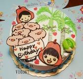 平面蛋糕(尚未分類):LV10367檳榔+蓮霧蛋糕+檳榔蛋糕+小豬蛋糕+小啾媽麻造型蛋糕+台中造型蛋糕.jpg