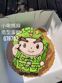 立體造型蛋糕(尚未分類):LQ76702阿兵哥蛋糕+阿兵哥.jpg