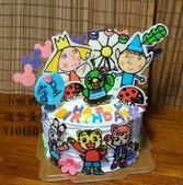 平面蛋糕(尚未分類):LV10460莉莉公主+精靈班班+台中造型蛋糕+小啾媽麻造型蛋糕+巧虎蛋糕+琪棋蛋糕+陶樂比蛋糕.jpg