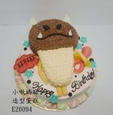 2D蛋糕(尚未分類):LE20094 惡魔菇菇+菇菇+菇菇蛋糕+小啾媽麻造型蛋糕+台中造型蛋糕.jpg