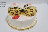 大人(滿18):LB12008  波霸蛋糕  造型蛋糕  豹紋波霸蛋糕.jpg