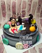 糖偶蛋糕(不分類):LT10600健身蛋糕+運動器材蛋糕.jpg