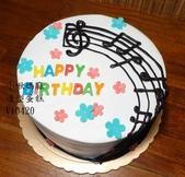 平面蛋糕(尚未分類):LV10420音樂蛋糕+小啾媽麻造型蛋糕+台中造型蛋糕.jpg