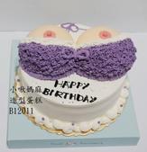 大人(滿18):LB12011 波霸蛋糕 波霸 造型蛋糕 小啾媽麻造型蛋糕 台中造型蛋糕.jpg