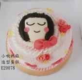 2D蛋糕(尚未分類):LE20078.公主蛋糕+q版娃娃蛋糕+小啾媽麻造型蛋糕+台中造型蛋糕.jpg