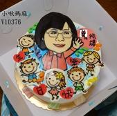 平面蛋糕(尚未分類):LV10376阿媽蛋糕+小啾媽麻造型蛋糕+台中造型蛋糕.jpg