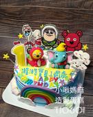 糖偶蛋糕(不分類):LT10601小飛象蛋糕+普普熊蛋糕+玩具總動員蛋糕+小啾媽麻造型蛋糕+台中造型蛋糕.jpg