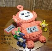 立體造型蛋糕(尚未分類):LQ76615天線寶寶蛋糕+天線寶寶造型蛋糕+小啾媽麻造型蛋糕+台中造型蛋糕+丁丁蛋糕+波波蛋糕.jpg