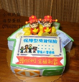 立體造型蛋糕(尚未分類):LQ76620財神爺蛋糕+企業蛋糕+財神爺造型蛋糕+小啾媽麻造型蛋糕+台中造型蛋糕.jpg