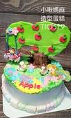 糖偶蛋糕(不分類):LT10579盪鞦韆蛋糕+蘋果樹蛋糕+盪鞦韆+小啾媽麻造型蛋糕+台中造型蛋糕.jpg