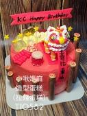 糖偶蛋糕(不分類):LT10582舞獅蛋糕+小啾媽麻造型蛋糕+台中造型蛋糕+抽錢蛋糕+拉錢蛋糕.jpg