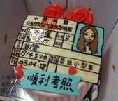 平面蛋糕(尚未分類):LV10534駕照蛋糕+小啾媽麻造型蛋糕+台中造型蛋糕+駕照.jpg