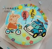 平面蛋糕(尚未分類):LV10353波力蛋糕+佩佩豬蛋糕+台中造型蛋糕+小啾媽麻造型蛋糕.jpg