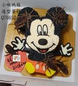 立體造型蛋糕(尚未分類):LQ76652蟑螂蛋糕+米奇蛋糕+蟑螂造型蛋糕+小啾媽麻造型蛋糕+台中造型蛋糕.jpg