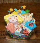 2D蛋糕(尚未分類):LE20191    Ben&Holly蛋糕+Ben&Holly CAKE+Ben&Holly+精靈斑斑+公主莉莉++台中造型蛋糕+小啾媽麻造型蛋糕.jpg