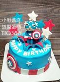 糖偶蛋糕(不分類):LT10586美國隊長蛋糕+小啾媽麻造型蛋糕+台中造型蛋糕+美國隊長.jpg